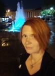 Riko, 32, Ufa