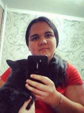 Инна, 21, Россия, Набережные Челны
