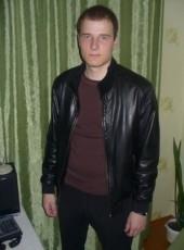 Ruslan, 31, Russia, Shadrinsk