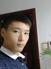 无权拥有, 28, China, Weinan