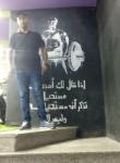 صالح, 18  , East Jerusalem