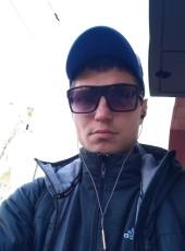 Valeriy, 33, Ukraine, Kharkiv