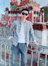 Bruce, 25, China, Beijing