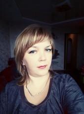 Larisa, 41, Russia, Perm