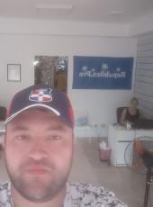 Pavel, 32, Russia, Goryachevodskiy