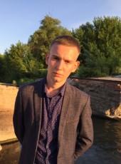 Sergey, 20, Russia, Atkarsk