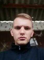 Aleksandr , 24, Ukraine, Kremenchuk