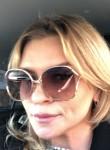 Elena, 39, Khabarovsk