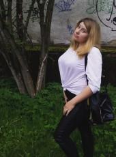 Натка, 27, Ukraine, Aljoshki