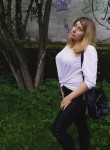 Натка, 26  , Tsyurupinsk