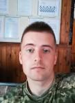 Dima, 23  , Kopychyntsi