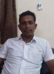 Santhana, 19  , Ramanathapuram