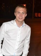 Viktor, 29, Russia, Tomsk