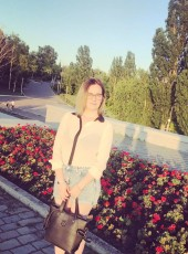 Tatyana, 24, Russia, Saratov