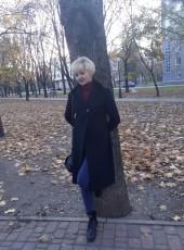 Elena, 49, Ukraine, Kharkiv