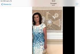 Irina, 57 - Miscellaneous