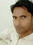 neeraj, 30  , Bilaspur (Chhattisgarh)