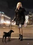 Ирина, 34 года, Гагарин
