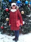 Лена, 30  , Bolhrad