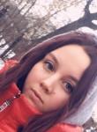 Nika, 18, Nizhniy Novgorod