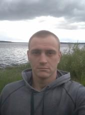 Vanyek , 30, Ukraine, Donetsk