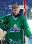 Konstantin, 47, Ufa