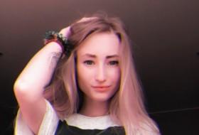 Stesha, 19 - Just Me