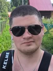 Nil, 30, Russia, Novosibirsk
