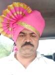 Yogesh Gaykhe, 34  anni, New Delhi