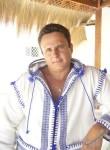 Валерий, 43 года, Псков