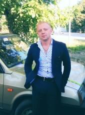 maksim, 29, Russia, Kochubeyevskoye