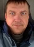 Евгений, 40 лет, Невинномысск