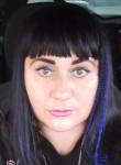 Оксана, 43 года, Небуг