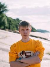 Evgeniy, 37, Russia, Cheboksary