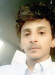عبدالله, 28  , Khamis Mushait