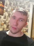 Andrey, 27, Velikiy Ustyug
