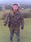 Aleksey, 43  , Dzjubga