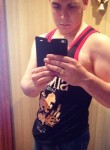 Valeriy, 25  , Sovetskaya Gavan
