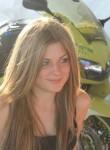 Знакомства Санкт-Петербург: Катя, 26