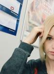 Оксана, 29 лет, Санкт-Петербург