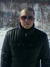 Kirill, 29, Russia, Norilsk