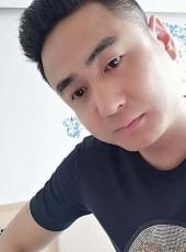 迪纳卡, 35, China, Fuzhou