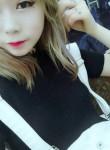 傲娇小公主, 20  , Dongyang