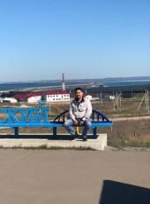Dmitriy, 38, Russia, Taman