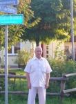 Михаил, 65 лет, Екатеринбург