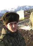 Максим , 22 года, Владикавказ