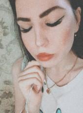 Ariel, 24, Russia, Kazan