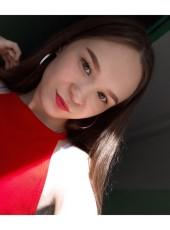 Ekaterina, 19, Russia, Bryansk