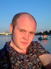 Ilya, 33, Russia, Yekaterinburg
