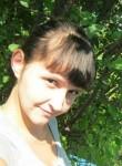 Galina, 25, Zavitinsk